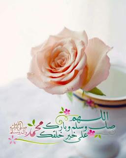 تصاميم صور الصلاة على النبي
