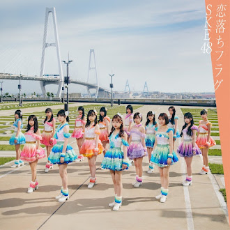 [Lirik+Terjemahan] SKE48 - Change Your World (Mengubah Duniamu)