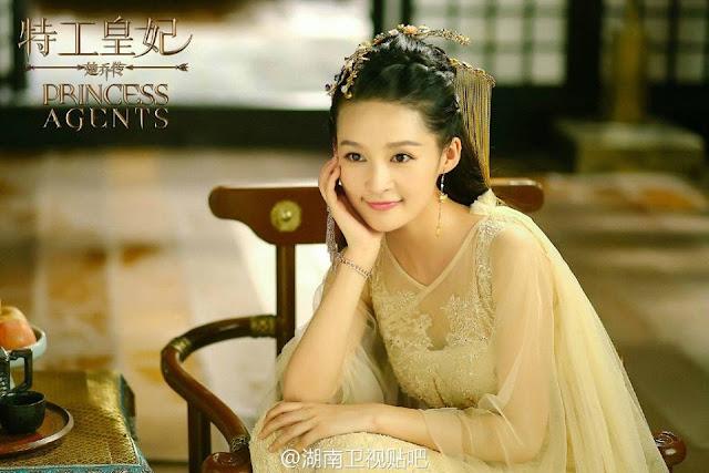 Princess Agents Li Qin