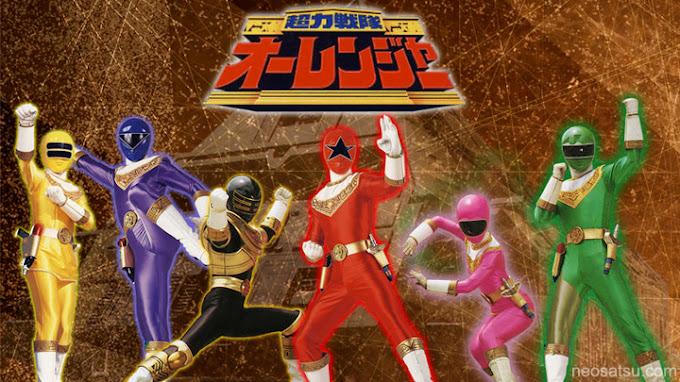 Chouriki Sentai Ohranger Batch Subtitle Indonesia