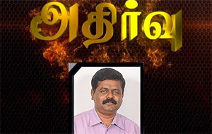 Exclusive interview with Hon. Sivagnanam Sritharan (MP)