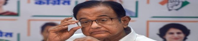 Premature To Congratulate Ourselves For Afghanistan UNSC Resolution, Says Chidambaram