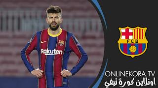 أخبار فريق برشلونة: الإصابات وقائمة الإيقافات ضد ريال بلد الوليد، اونلاين كورة