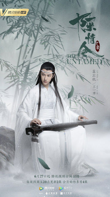 The Untamed male cast Wang Yibo