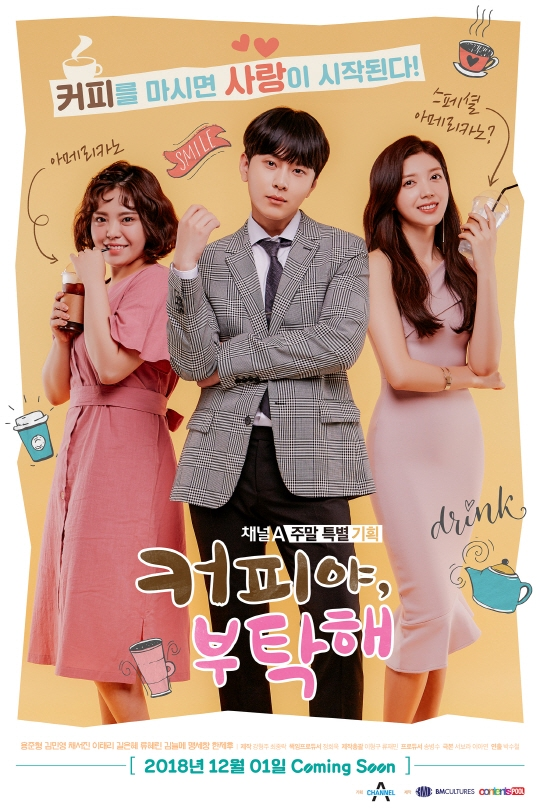 Sinopsis Drama Korea Coffee, Please (2018)