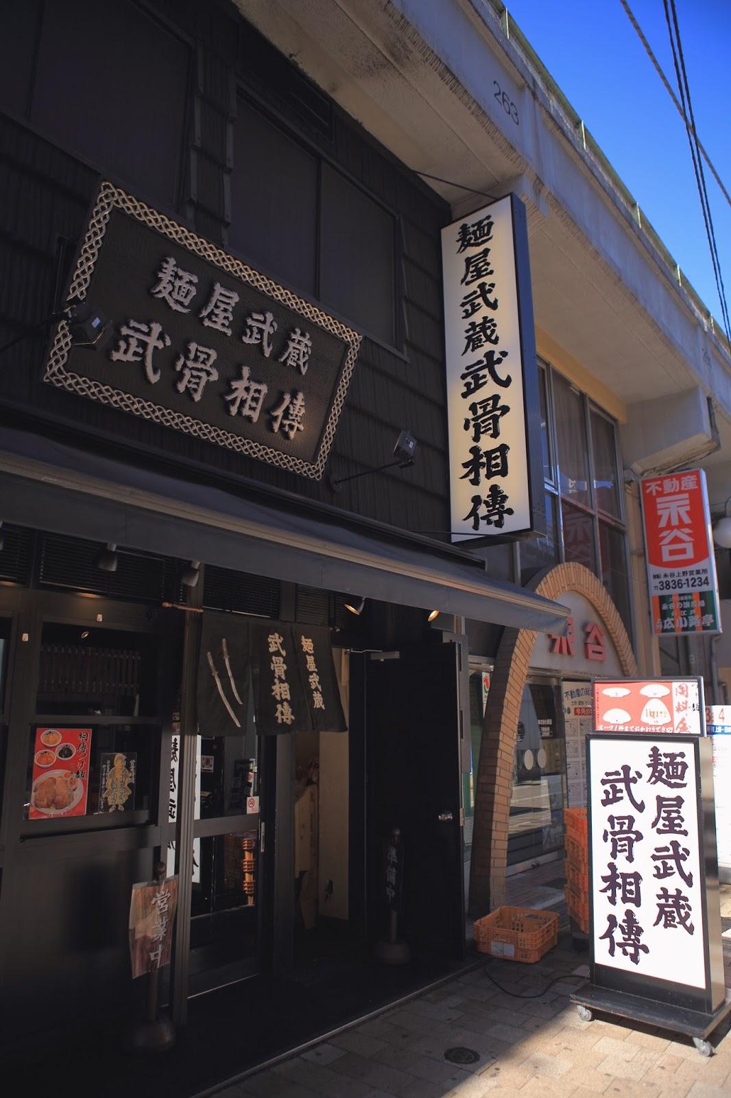 阿美橫町 東京都臺東區 美食,藥妝,零食,購物一應俱全,體驗日本街道的迷人魅力 - 小食日記