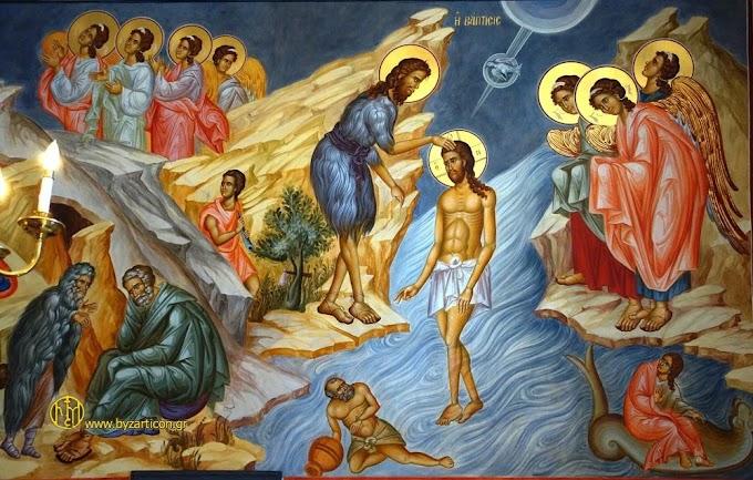 Γιατί βαπτίστηκε ο Χριστός;