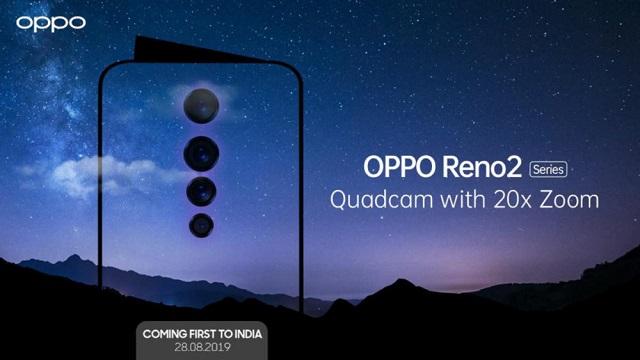 الهاتف Oppo Reno2 سيحتوي على كاميرا رباعية وتكبير 20x