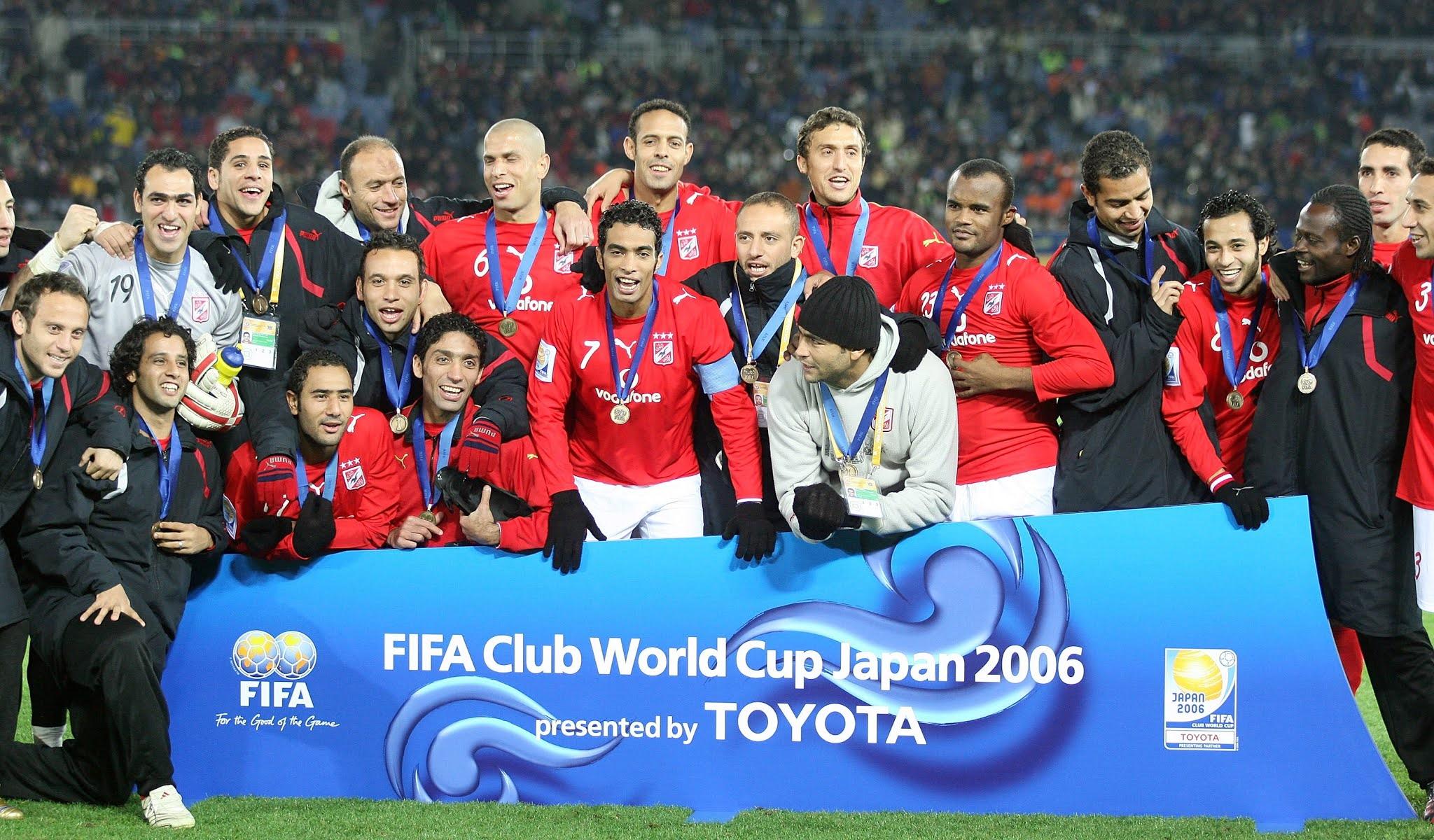 الأهلي المصري في كأس العالم للأندية
