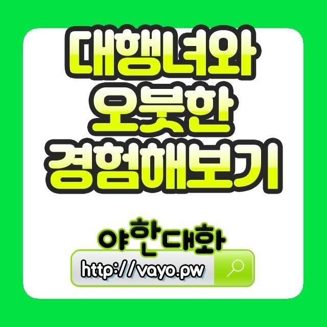 광주광산대리운전전화번호
