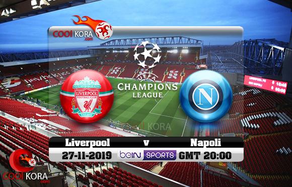 مشاهدة مباراة ليفربول ونابولي اليوم 27-11-2019 في دوري أبطال أوروبا