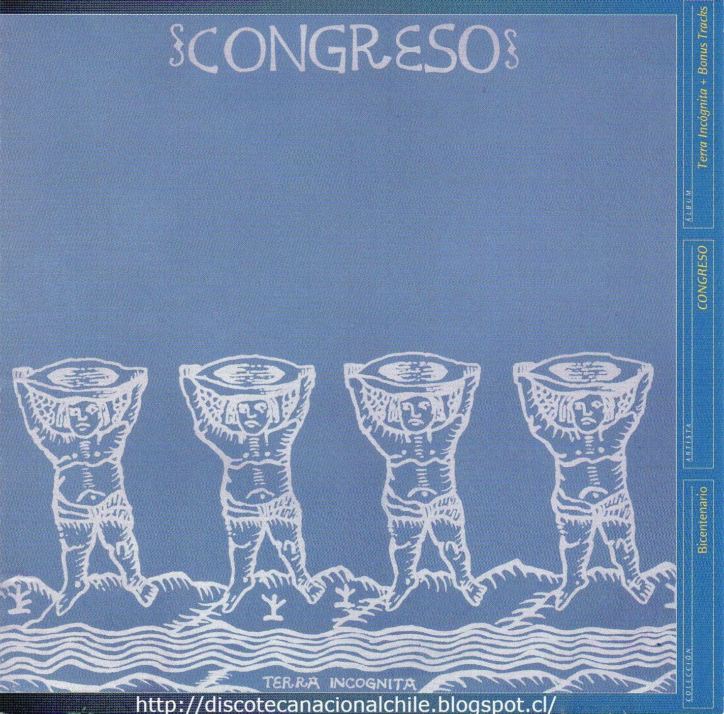 Terra incógnita + Bonus Tracks . 505674 2. Emi Music Chile. 2008. Chile