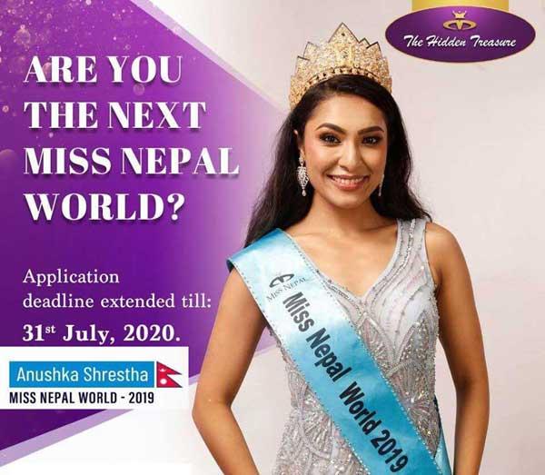 Miss Nepal 2020