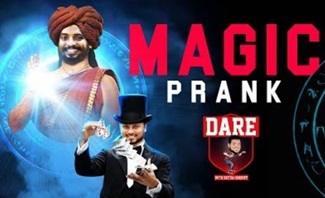 Magic Prank | Fun Panrom | Black Sheep