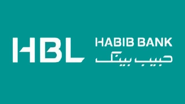 Habib Bank Limited Jobs   HBL Jobs 2021   Apply Online   www.merenukkri.com