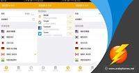 تحميل برنامج fast vpn الصيني للاندرويد مجانا