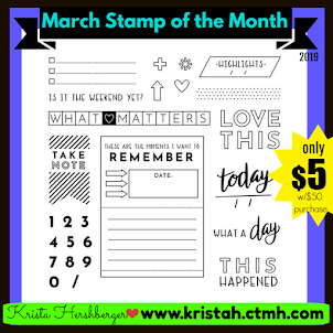 March 2019 Stamp of the Month