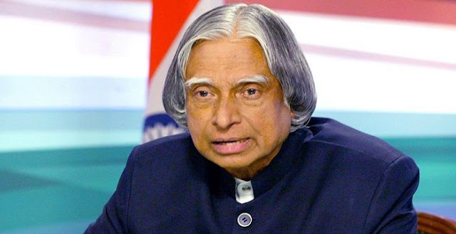 25 + Powerful Quotes of APJ Abdul Kalam | Abdul Kalam Quotes for Students