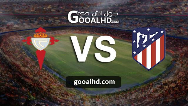 مشاهدة مباراة اتليتكو مدريد وسيلتا فيغو بث مباشر اليوم السبت 13-04-2019 في الدوري الاسباني