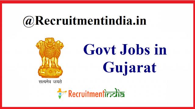 ITI Gujarat Recruitment 2021