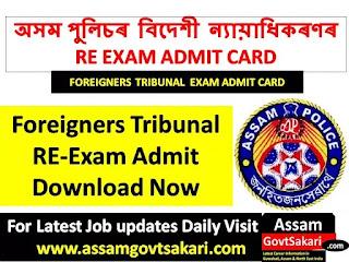 Foreigner Tribunal Admit Card 2019