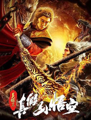 فيلم The Monkey King The True Sun Wukung 2019 مترجم