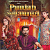 Punjab Nahi Jaungi  Full Movie Online Watch or Download
