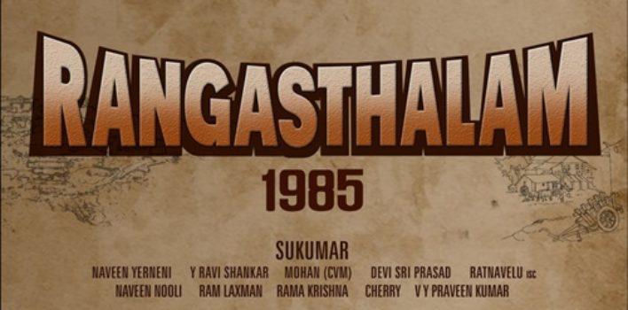 rangasthalam songs mp3 download