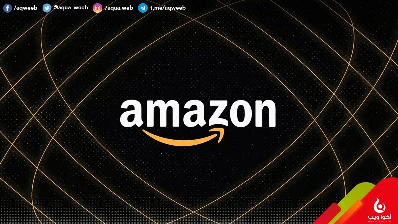 كل ما تحتاج معرفته عن ميرش باي أمازون (Merch by Amazon)