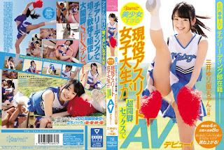 KAWD-721 Prestigious ●● University Cheerleading Enrolled!Competition 4 Years!National Convention # 8!Pretty Too Active Athlete College Students AV Debut In The Ultra-open Leg Sex! Yuri Mitsui (provisional) 19-year-old