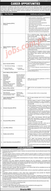 PAEC Jobs 2020 for Engineers, Scientists, Accounts, Medical Officers, Legal, Interpreters & Other
