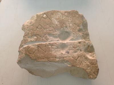 Αναθηματική επιγραφή στα ελληνικά ανακαλύφθηκε σε πόλη της Σικελίας