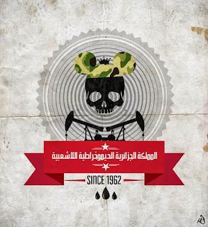 Mafia algérienne