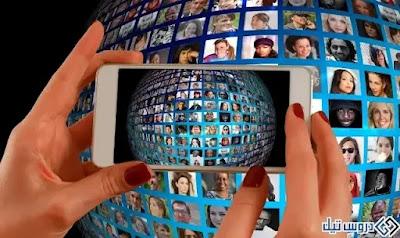 مواقع تحميل الصور بدون حقوق مجانا