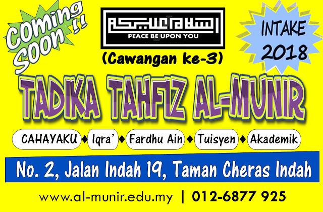 Tadika Tahfiz Al-Munir