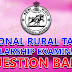"Question Bank: Odisha ""UPS/NRTS 2016"" Question Papers Download [PDF]"