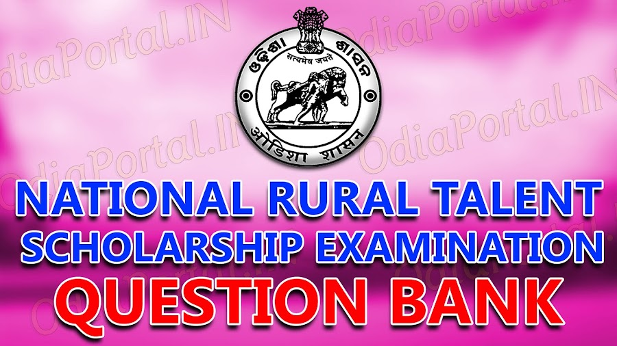 "National Rural Talent Scholarship (NRTS) 2018, PDF Question Papers Download , Question Bank: Odisha ""UPS/NRTS 2018"" Question Papers Download [PDF]"