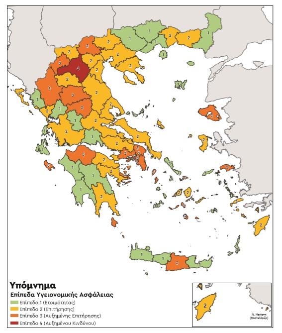Κορονοϊός: Εξαιρείται από τα νέα μέτρα η Ξάνθη - Που ισχύουν