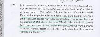 Syiah Berkeyakinan Khilafah Setelah Nabi saw Adalah Ali, Ini Dalilnya...