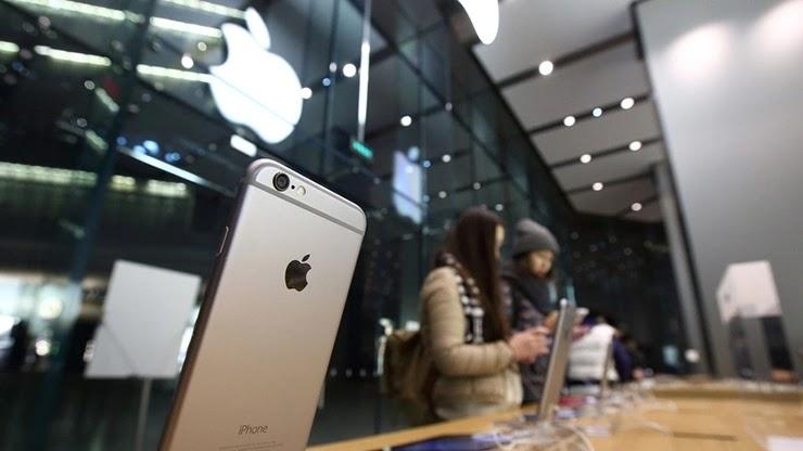 Состояние Apple