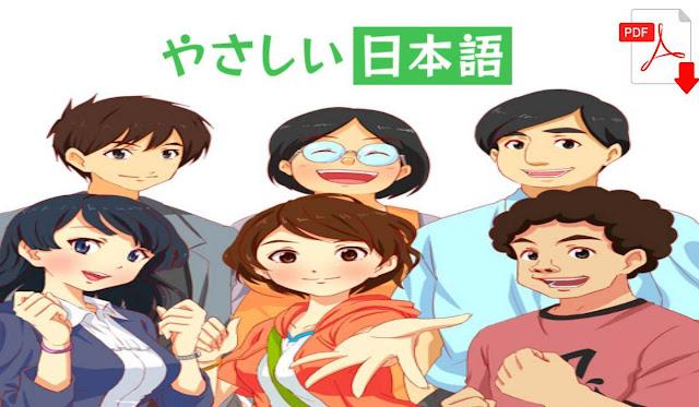 E-Book Yasashii Nihongo (Versi Anna - 2015)