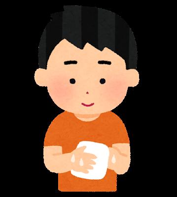 ハンカチで手を拭いている人のイラスト(男の子)