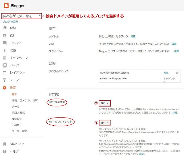 ベータ版管理画面_2