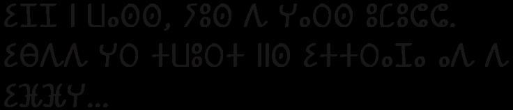 Ammouri Tifinagh Regular