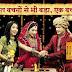 Aathvaan Vachan Serial Songs Download   Sony TV