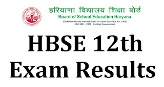 HBSE:12th Art, Science, Commerce Result 2021 ( Name wise, Roll No.Wise, School Wise Result)