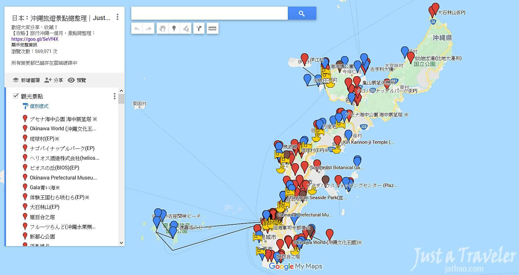 沖繩-沖繩自由行-沖繩旅遊-沖繩旅行-沖繩景點-推薦-沖繩旅遊地圖-日本-Okinawa-attractions-map