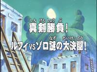 One Piece Episode 66