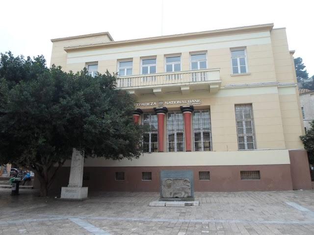 Κλείνει οριστικά το υποκατάστημα της Εθνικής Τράπεζας στην πλατεία Συντάγματος στο Ναύπλιο