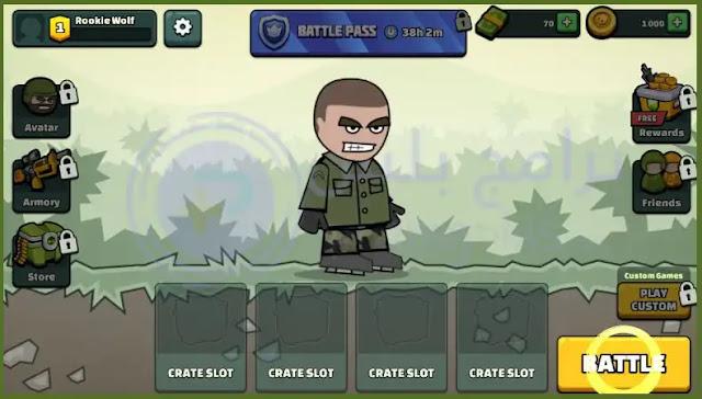 بدء لعبة Mini Militia